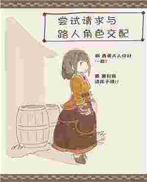 十二星座画法可爱版梦幻性欲总结(全彩)
